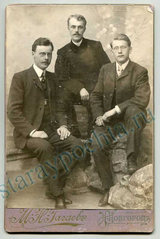 Passepartout. Three men. Size: 108х164mm Photo M.N. Gagaev. Nizhny Novgorod, 1907