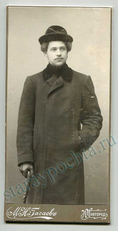 Passepartout. A photograph of a man in a hat. Size: 73х148mm. Photo M. S. Gagaev, Nizhny Novgorod