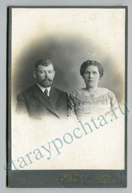 Passepartout. A man and a woman. Central photography A. Yakunin, Perm. Size: 108х164mm