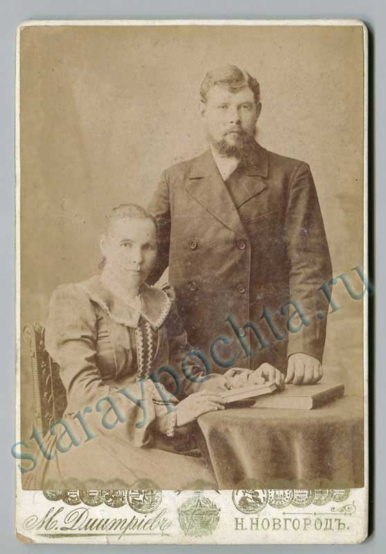 Passepartout. A man and a woman at the table. Size:109х163mm. Photo M. Dmitriev, Nizhny Novgorod