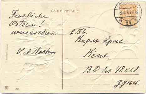 Штемпель Санкт-Петербург 9 апреля 1911 год