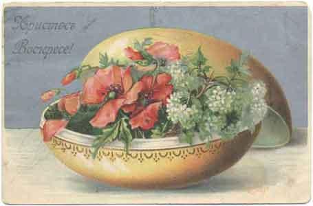 Цветы в яйце-шкатулке, 1906 год