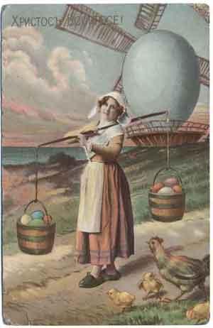 Христос Воскресе! и пасхальный сюжет, 1910 год