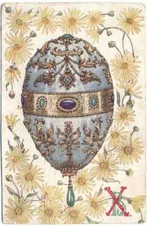 Абревиатура ХВ и пасхальное яйцо, 1917 год