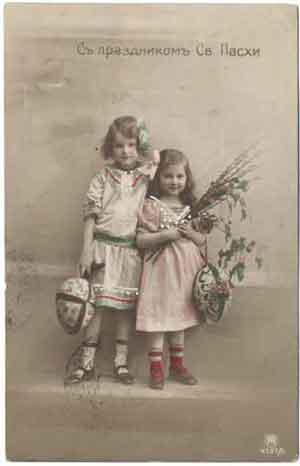 Дети с яйцами-игрушками, 1914 год