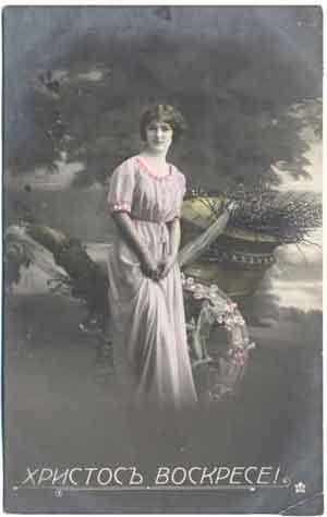 Фото открытка Женщина и надпись Христос Воскресе! 1914 год