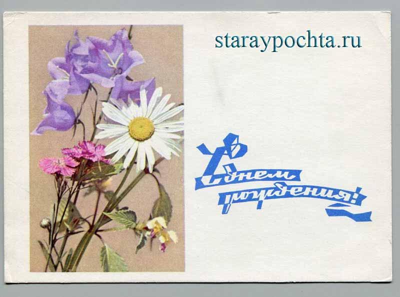 Открытки, открытки художника дергилева