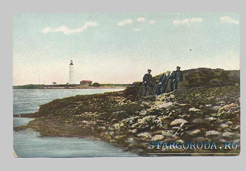 Город остров на открытках