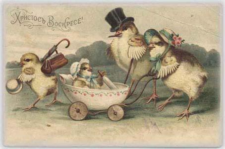 Стилизованная куриная семья, 1911 год