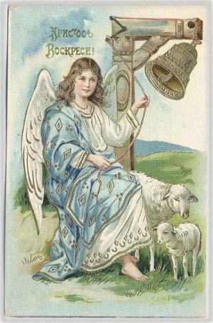 Ангел звонящий в колокол, 1912 год