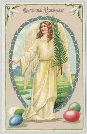 Ангел с пальмовой ветвью и пасхальными яйцами