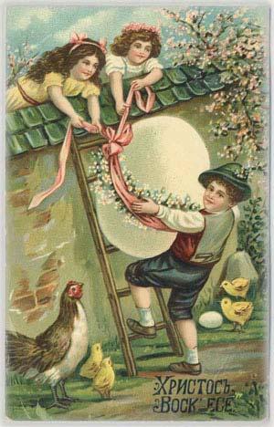 Дети переносят пасхальное яйцо