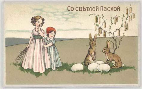 Пасхальный сюжет с вербой и яйцами, 1913 год