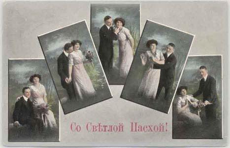 Коллаж из серии снимков с пасхой, 1914 год