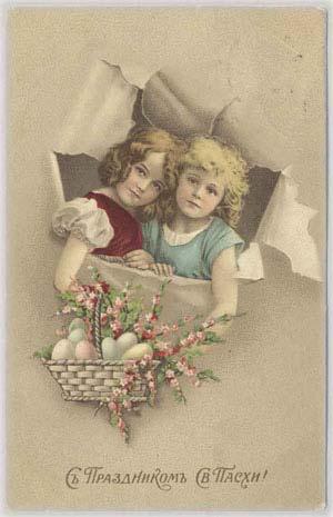 Дети с корзинкой яиц и вербой