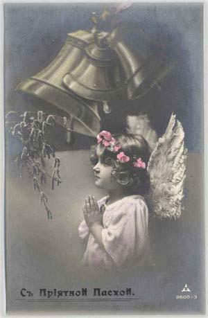 Колокольчики, верба и молящийся ангел