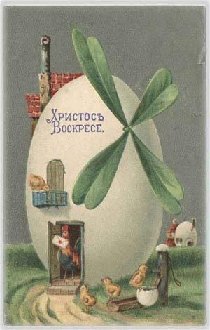 Петух с письмом на пороге яйца-дома