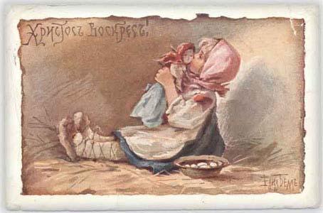 Пасхальный сюжет с изображением бедно одетой девочки, 1913 год