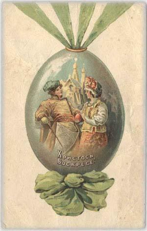 Изображение пасхального яйца на подвеске, 1924 год